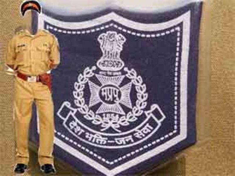 Police vacancy madhya pradesh newspuran