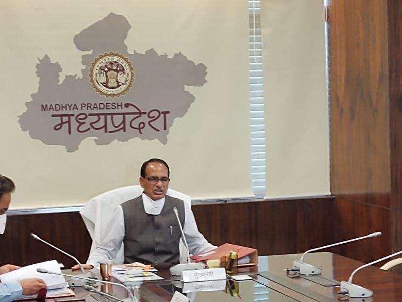 shivraj Cabinet meeting