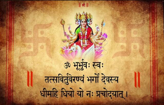 gayatri-mantra news puran