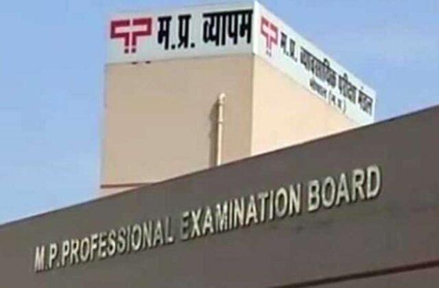 professional examination board