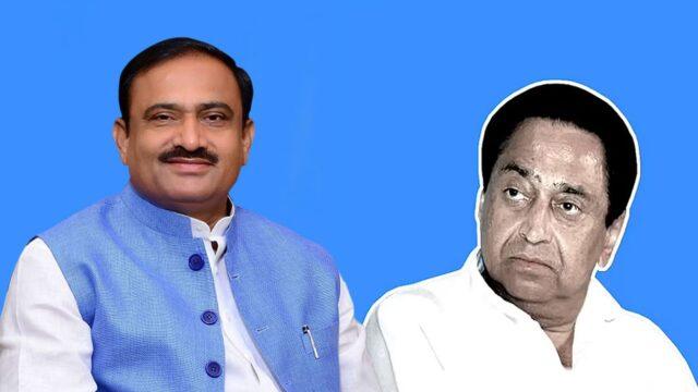 kamalnath vs bhupendra singh