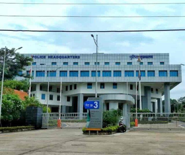 police headquarters bhopal